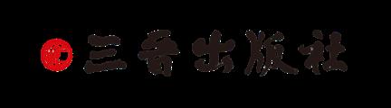 三晋出版社